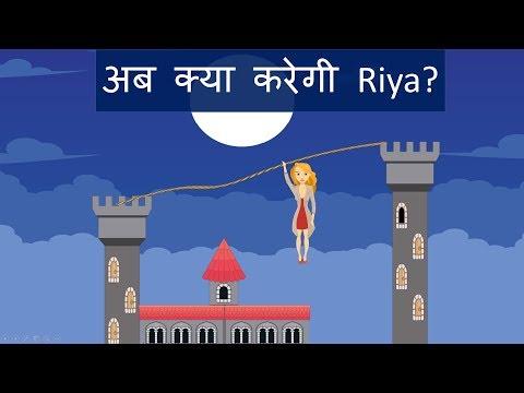 Riya और खजाने की खोज ( Part 8 ) | Hindi Paheliyan | Logical Baniya