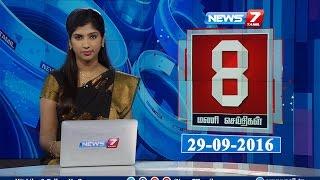 News @ 8 PM | News7 Tamil | 29/09/2016