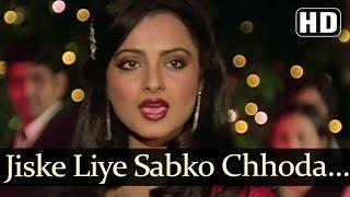 Saajan Ki Saheli - Jiske Liye Sab Ko Choda - Mohd.Rafi - Sulakshana Pandit - Vinod Mehra - Rekha