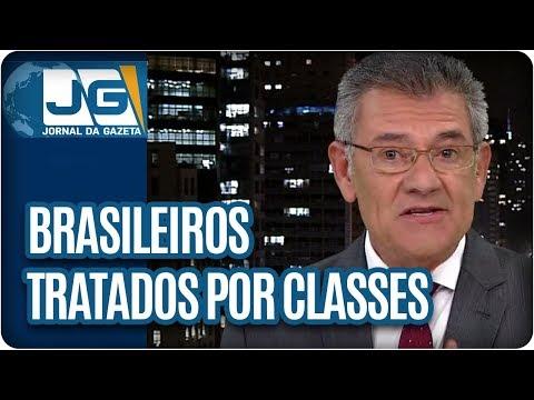 O brasileiro não lida com cidadãos, mas com classes | Comentário de Rodolpho Gamberini