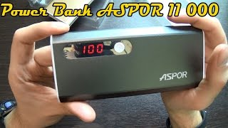 Обзор Power Bank фирмы  Aspor 11 000 mAh