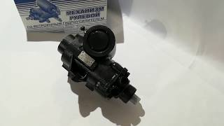 УАЗ Hunter (ШНКФ 453461.133-60) рулевой механизм.http://www.auto-truck.by.   http://turbinu.ru
