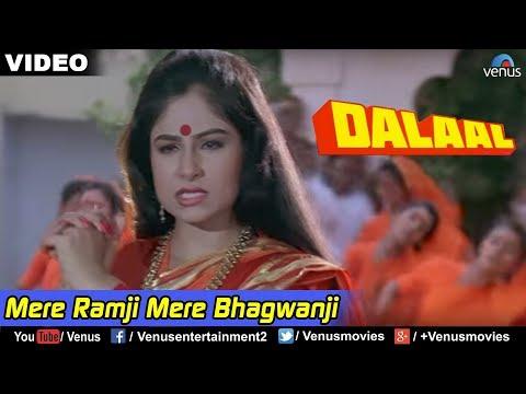 Mere Ramji Mere Bhagwanji (Dalaal)
