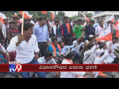 Valmiki Community Stages Massive Protest In Bengaluru Seeking 7.5% Reservation For ST