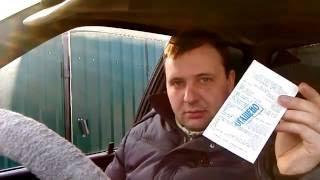 замена водительского удостоверения в 2016 г