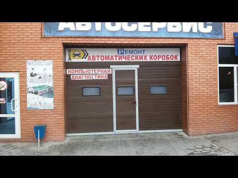 автосервис мошенников в Таганроге