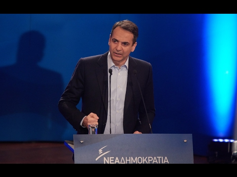 Ομιλία του Κυριάκου Μητσοτάκη στη Μυτιλήνη