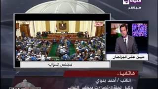 بالفيديو.. أحمد بدوى: انتخابات اللجان كانت شرسة.. والمرحلة القادمة صعبة