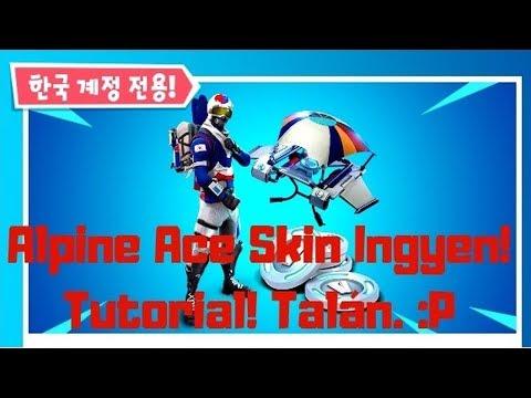 Fortnite - Ingyenes Alpine Ace Skin Tutorial! (Nem Biztos Hogy Működik)