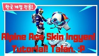 Fortnite-free Alpine Ace Skin Tutorial! (Not sure if it works)