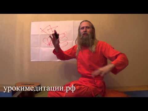 уфа йога медитация знакомства