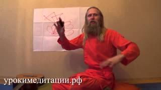 Урок 1 - Основы медитации. Обучение медитации. Ромашка концентрации