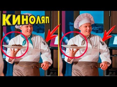 Фильм Кухня. Последняя битва смотреть онлайн