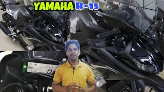 || Yamaha R-15 || Review || Mileage || Price || Black Colour ||