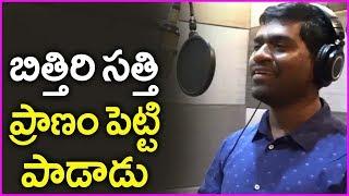 Bithiri Sathi Singing Diksoochi Title Song - Bithiri Sathi Superb Performance