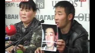 Хятадууд Монгол иргэний амийг хөнөөлөө.flv
