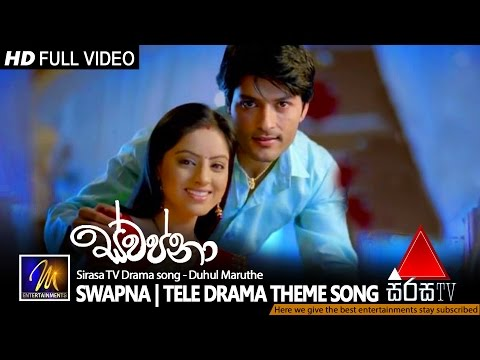 Swapna | Tele Drama Theme Song | Official Music Video | MEntertainments