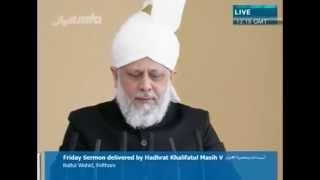 24.02.2012 Zweck von Moscheen der Ahmadiyya Muslim Jamaat