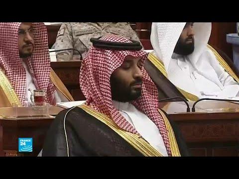 نقاش داخل أسرة آل سعود الحاكمة لمنع وصول محمد بن سلمان إلى العرش  - نشر قبل 57 دقيقة