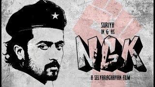 NGKவில் இணைந்த கொலவேறி நடிகர்| NGK | Surya | Thalapathy 62| Vijay | Thala Ajith