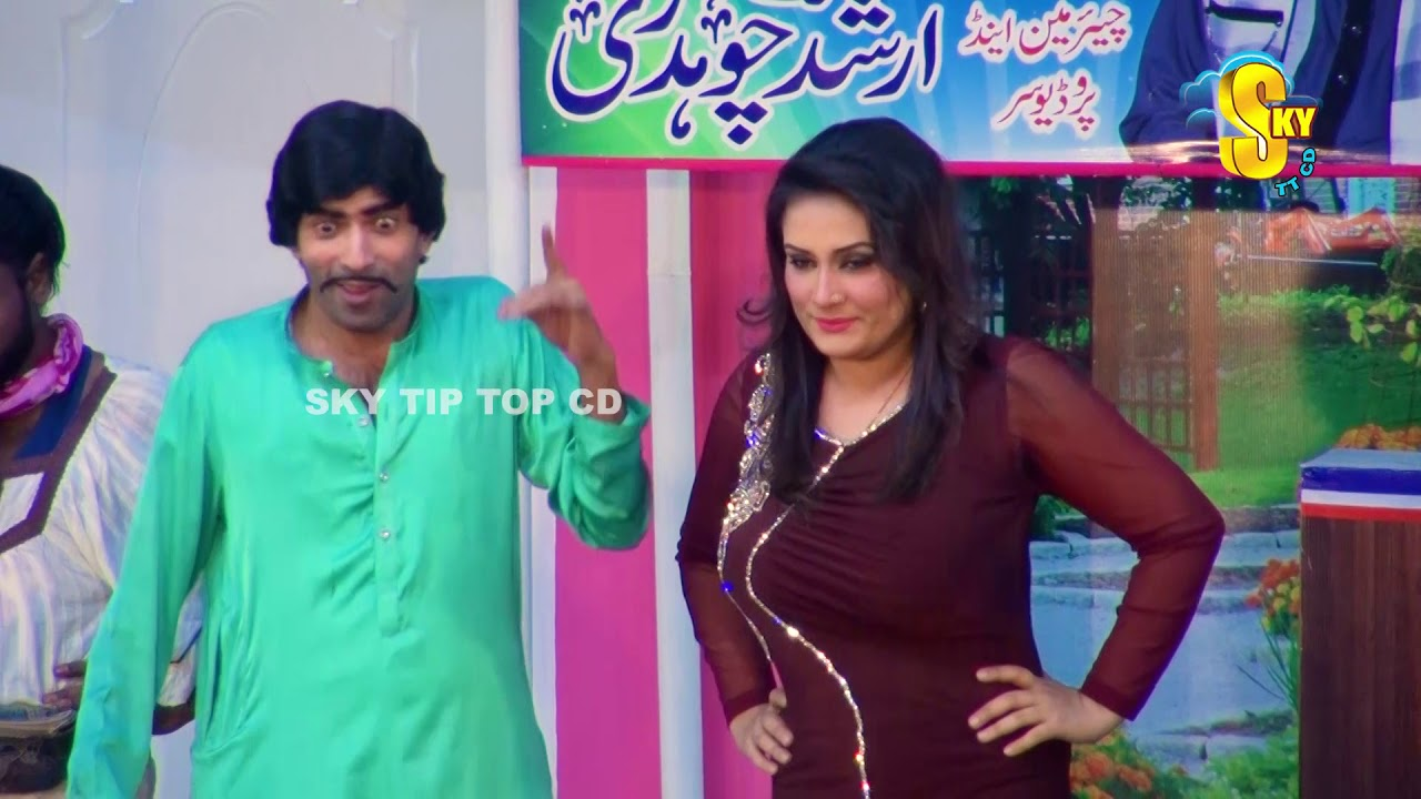 Download Sajan Abbas With Nadeem Chitta and Ali Naz Stage Drama Mr  Gaama Full Comedy Clip 2019