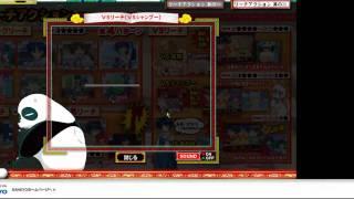 ranma nuevo juego 2011 tipo casino XD