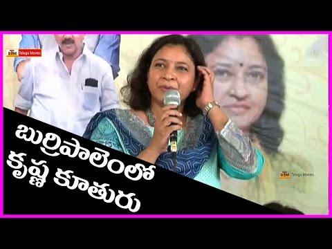 Maheshbabu Sister Galla Padmaja Speech @ Adopted Village Burripalem