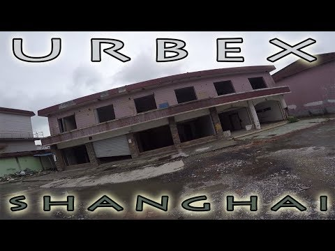 URBEX SHANGHAI: Abandoned Commercial / Residential Building in China 3/3