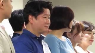 YouTube動画:20190715 和田まさむね個人演説会/応援弁士:生田よしかつ @東京鉃鋼ビル