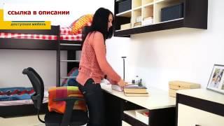 Молодежная система «Дакота» (Венге Палеа Ваниль) Столплит Мебель!