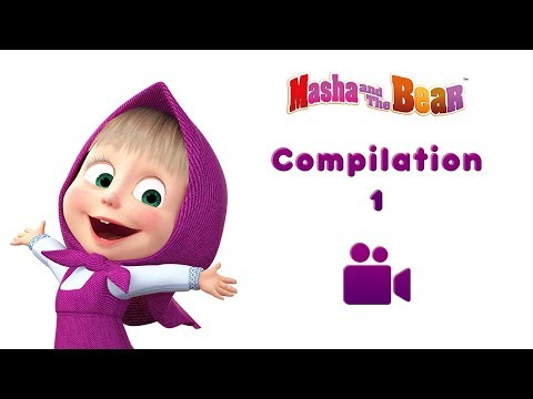 masha-and-the-bear---📹music-clips!-song-compilation-1-🎧-(5-songs)-best-nursery-rhymes-songs!