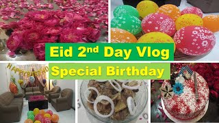 2 2 Khoshiaan Aik Sath - Sumer Sam Vlogs