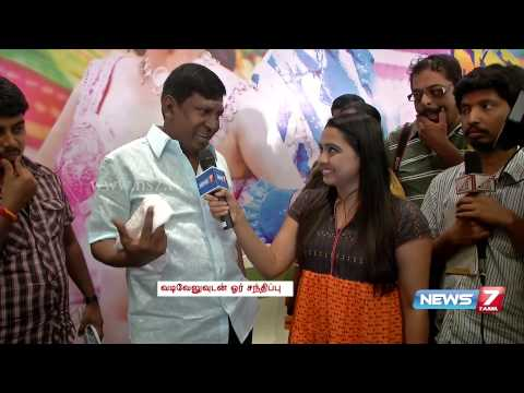 Vadivelu sings a song from his upcoming movie 'Eli' | Super Housefull | News7 Tamil |