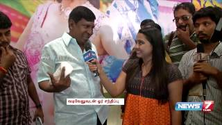 vadivelu sings a song from his upcoming movie eli super housefull news7 tamil