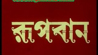 ROZINA BANGLA MOVIE RUPBAN  www.tv.gbnews24.com