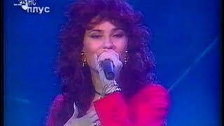 Ceca - Ja jos spavam u tvojoj majici - (LIVE) - Koncert u Vrbasu - (NS Plus 1994)