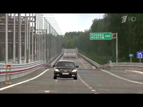 Строительство новой скоростной трассы Москва - Казань начнется уже в 2020 году.