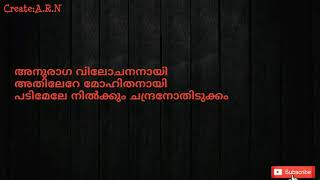 Cheap Thrills Malayalam Mashup karaoke with lyrics