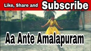 Aa Ante Amalapuram   Maximum    Bollywood Dance   by Niki Chetry Choreographer BULLETT BOO (Rupam)
