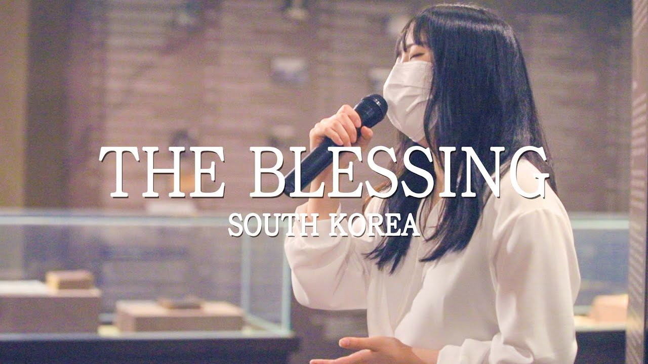 The Blessing 축복 - 예람워십 | Elevation Worship 공식 한국어 가사 | Korea Christian Mission Museum