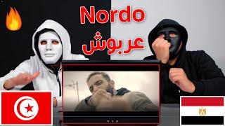 Nordo - 3arbouch   عربوش / Egyptian Reaction 🇹🇳