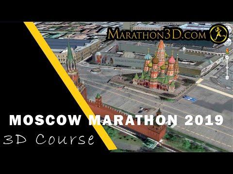 MOSCOW MARATHON 2019: 3D Course