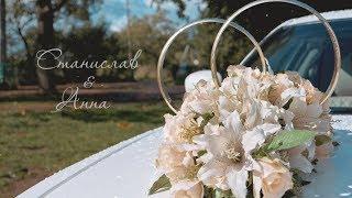 Станислав и Анна - свадебный клип. Видеограф на свадьбу в Санкт-Петербурге