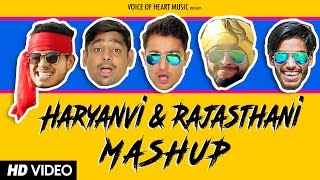 Haryanvi mashup | new haryanavi songs 2017 | gourav sharma, kp gadhwal
