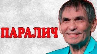 Алибасов 4-й день не приходит в себя!  Паралич кишечника - неутешительный диагноз!