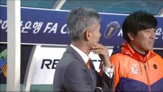 2016 KEB하나은행 FA컵 화성FC vs 서울이랜드FC (16.04.27)