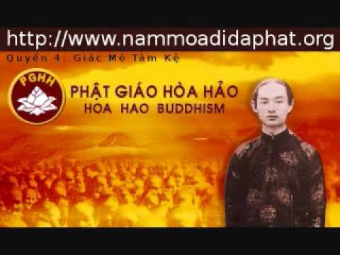 PGHH: Quyển 4 – Giác Mê Tâm Kệ (NamMoADiDaPhat.org)