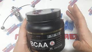 Iherb Спортивное Питание какое лучше. BCAA California Gold Nutrition Как Принимать,Отзывы,Обзор.