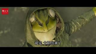 《恶魔蛙男》是改编自漫画家巴亮介的连载漫画的真人版电影,由大友启史...