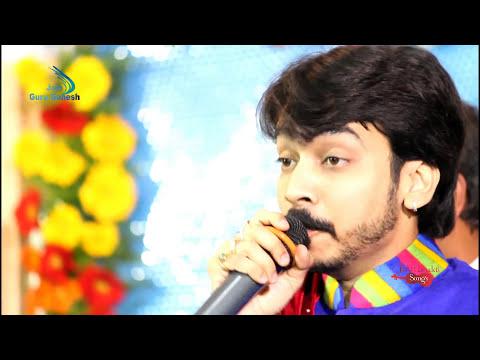 Bhar Do Jholi -भरदो झोली  / Best Dada Guru Bhakti Song / Rajiv Vijayvargiya / SAV/ Exclusive